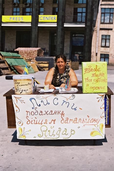 http://hieronymusahrens.com/files/gimgs/th-21_Ahrens-Kiev-01.jpg